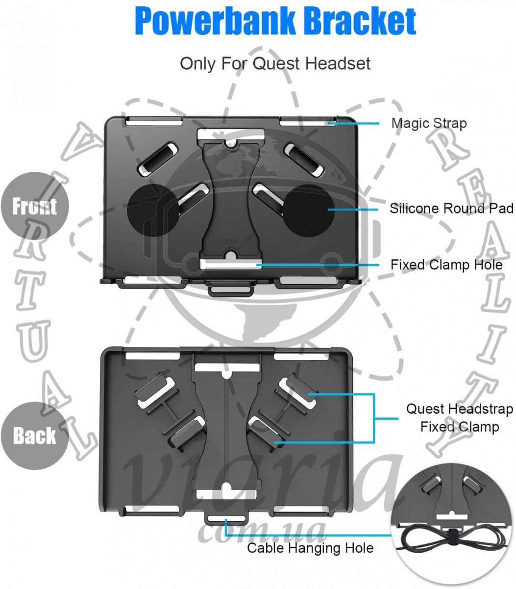 Набор креплений батареи (powerbank) для Oculus Quest