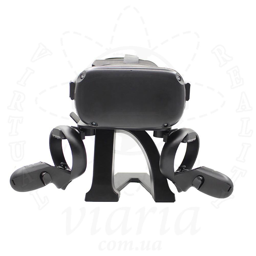 Подставка универсальная для VR очков (Oculus, Valve Index, HTC Vive, Pimax)