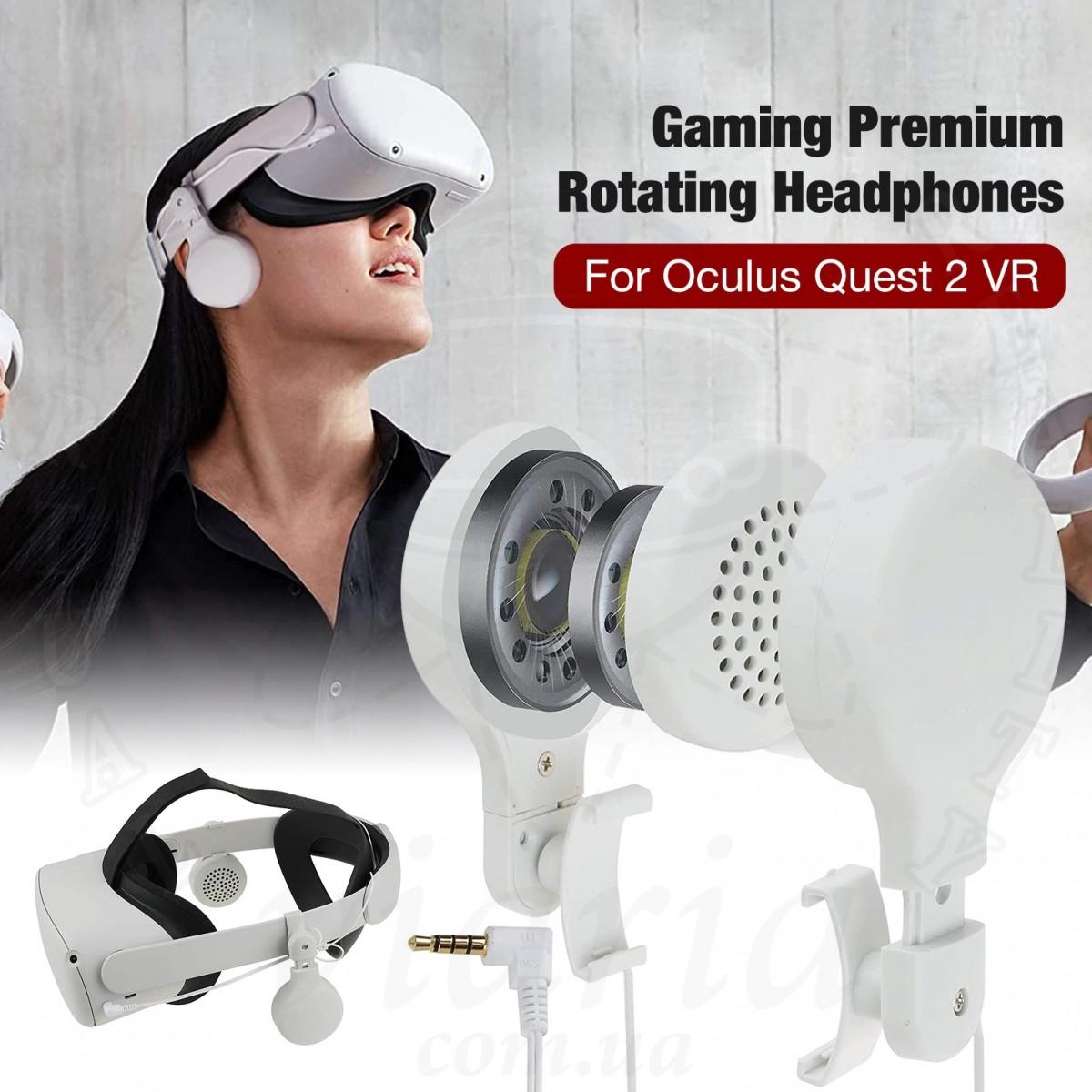 Наушники для Oculus Quest 2