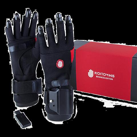Hi5 VR Glove